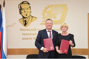 Подписали соглашение о сотрудничестве